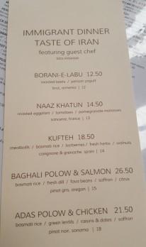 Iranian dinner menu